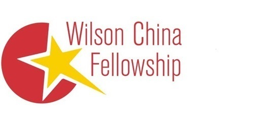 The Wilson China Fellowship