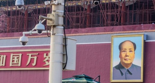Surveillance Cameras in Tiananmen Square, Beijing, China